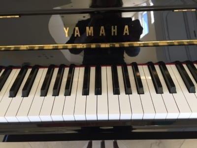 Like NEW Yamaha Upright Piano