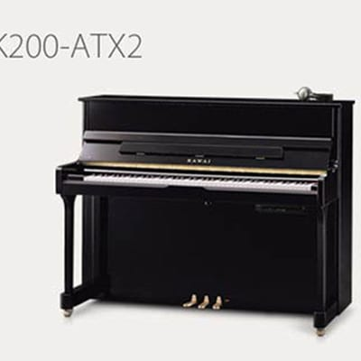 K200-ATX2 Professional Upright Piano