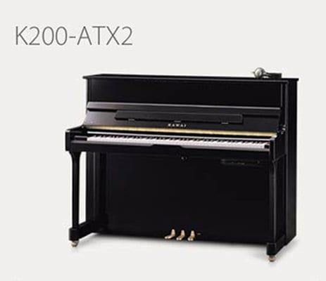 K200-ATX2 Professional Upright Piano