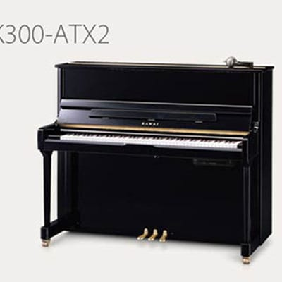 K300-ATX2 Professional Upright Piano