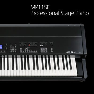 MP11SE Professional Stage Piano
